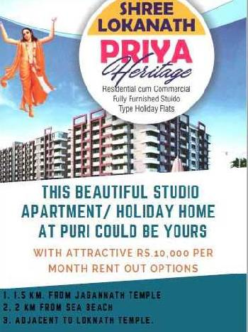 1 RK 350 Sq.ft. Residential Apartment for Sale in Loknath Road, Puri