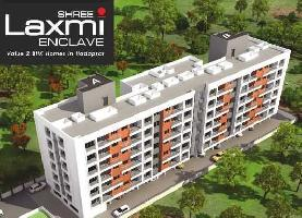 2 BHK Flat for Sale in Hadapsar, Pune