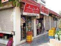 85 Sq. Yards Commercial Shop for Sale in Alpha II, Greater Noida