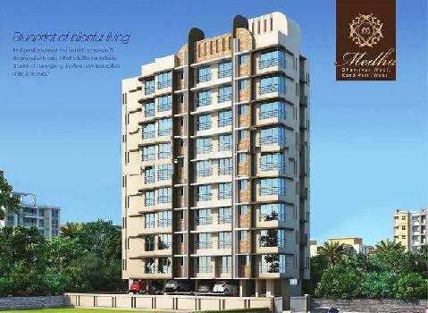 1 BHK 396 Sq.ft. Residential Apartment for Sale in Kandivali West, Mumbai