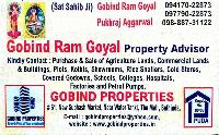 22000 Sq.ft. Warehouse for Rent in Bathinda