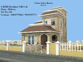 Independent Houses for sale in Malwan, Sindhudurg | Buy/Sell
