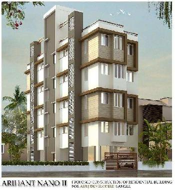 2 BHK 285 Sq. Meter Residential Apartment for Sale in Kupwad, Sangli