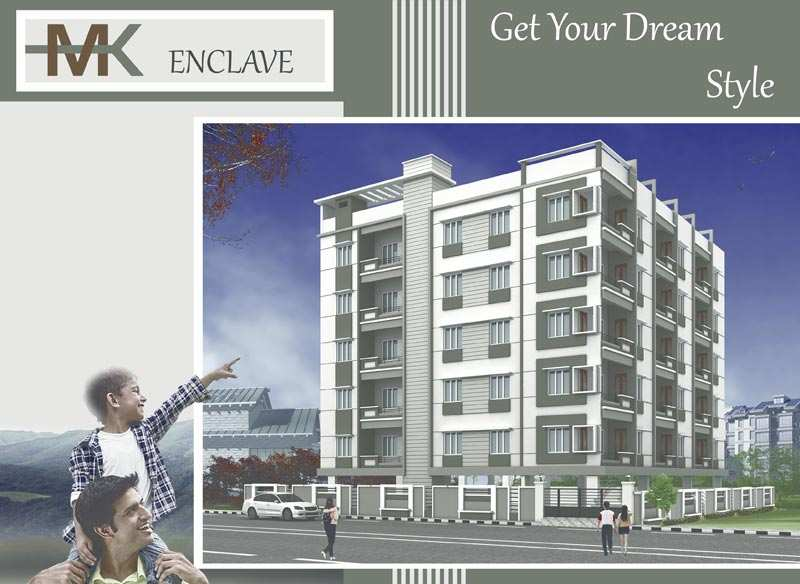 2 BHK Flats & Apartments for Sale in Kharagpur-Medinipur - 960 Sq.ft.
