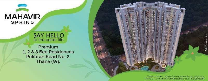 1 BHK 540 Sq.ft. Residential Apartment for Sale in Pokhran 2, Thane