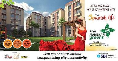 1 BHK Flat for Sale in Domjur